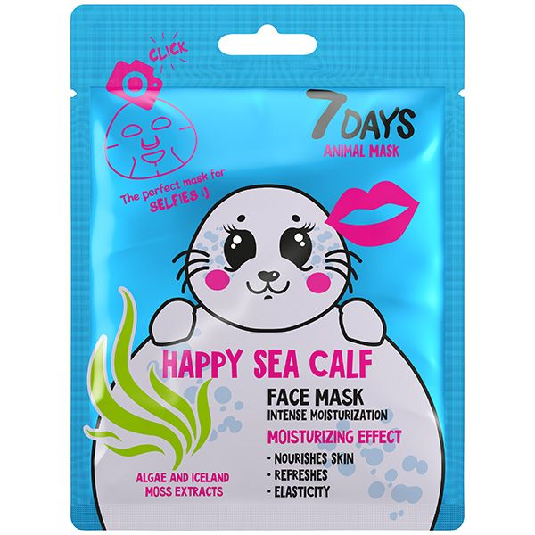 Masca de fata 7Days cu extract de alge si muschi alb 28g