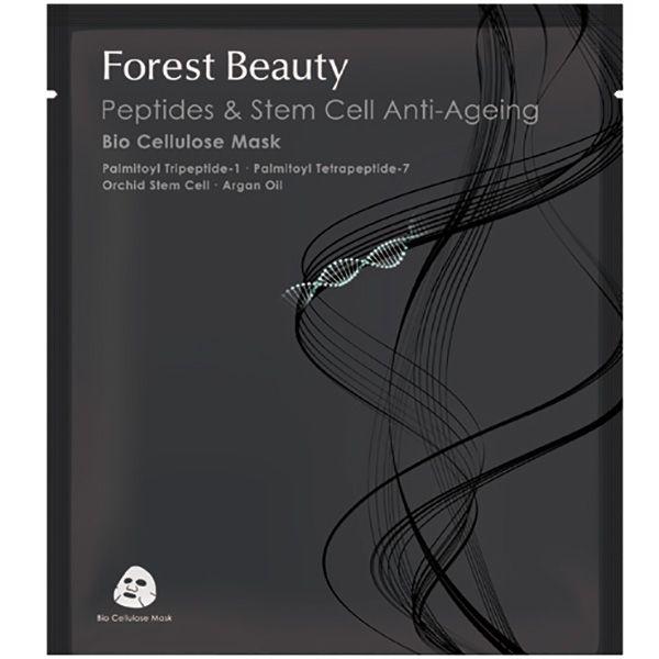 Masca de fata Forest Beauty Hyaluronic Acid 30ml