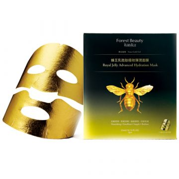 Маска за лице Forest Beauty Luxurious Golden Royal Jelly Advanced Hydration 22мл
