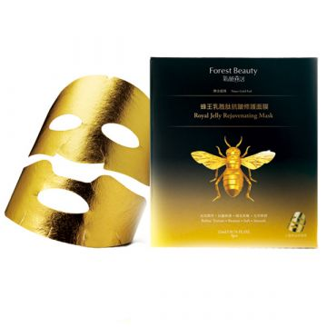 Маска за лице Forest Beauty Luxurious Golden Foil Royal Jelly Rejuvenating 22мл