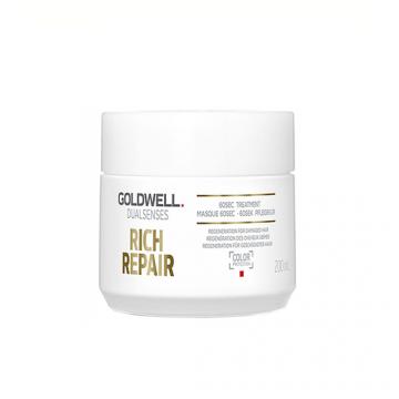 Маска за коса  Goldwell Dual Senses Reach Repair 60s 200мл
