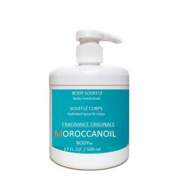 Крем за тяло Moroccanoil оригинален парфюм 500мл