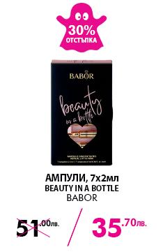 Fiole Babor Beauty in a Bottle 7x2ml