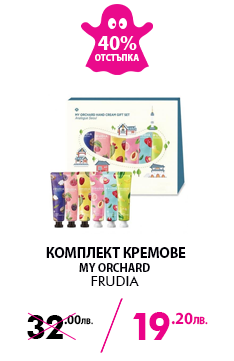 Set creme Frudia My Orchard