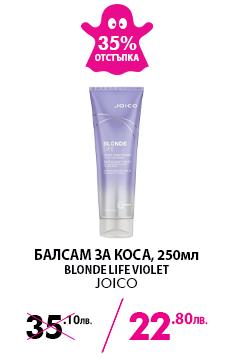 Joico Blonde Life Violet 250ml